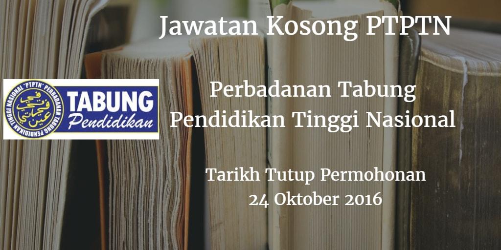 Jawatan Kosong PTPTN 24 Oktober 2016