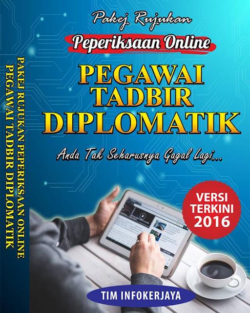 Contoh Soalan Peperiksaan Online Pegawai Tadbir Dan Diplomatik Gred M41