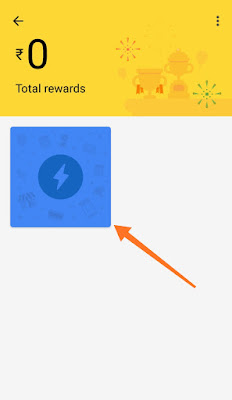 Google pay scratch cards image in rewards option
