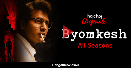 Byomkesh Web Series Free Download
