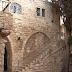 Kudüs'te Son Yemek Kilisesi ve Allahın Hikmeti [video]