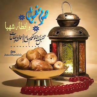 رمزيات عن رمضان 2019