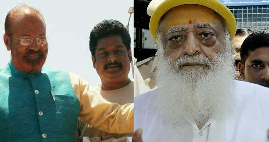'Asaram was not raped, it's just'; A former IPS officer with support from Allaah,www.thekeralatimes.com