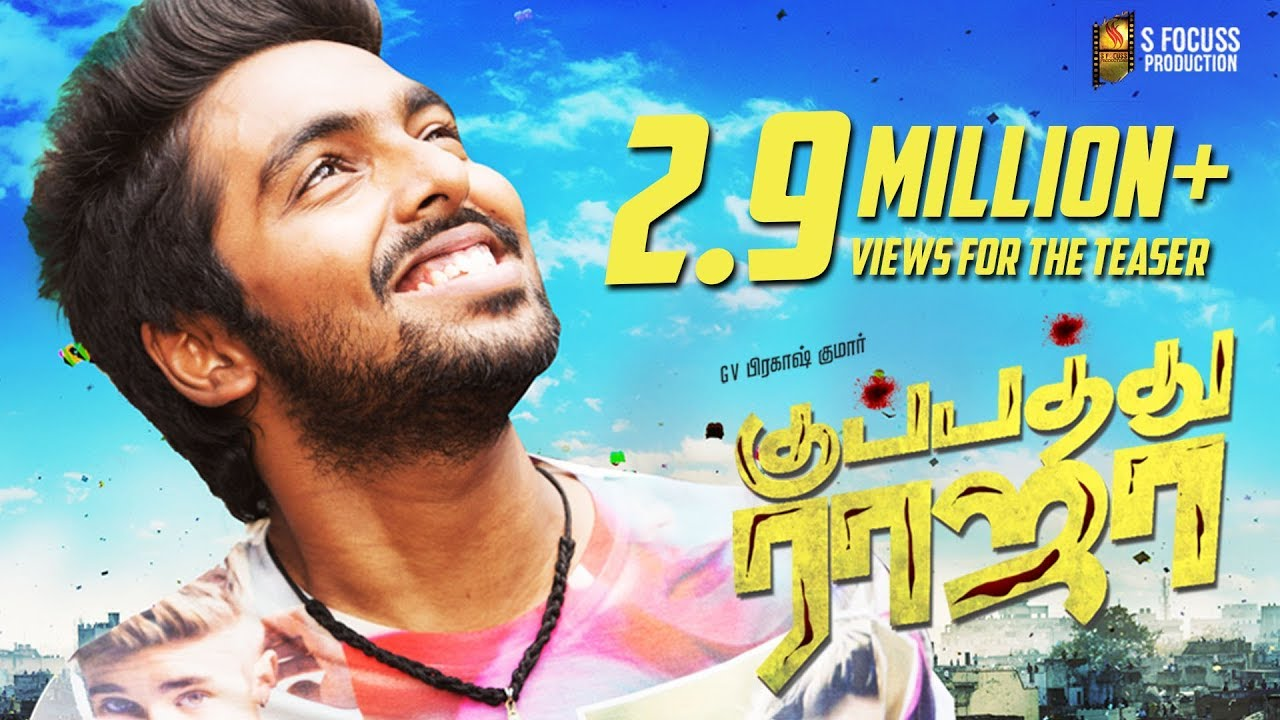 Tamil movie Kuppathu Raja 2018 wiki, full star-cast, Release date, Actor, actress, Song name, photo, poster, trailer, wallpaper