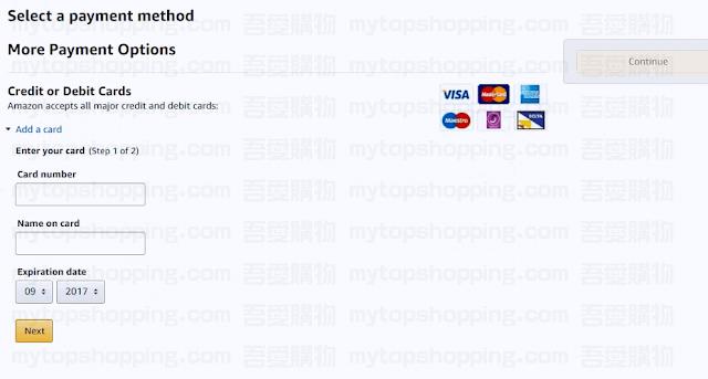 UK Amazon Prime 信用卡付款