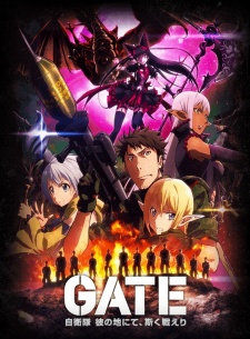 Download Gate: Jieitai Kanochi nite, Kaku Tatakaeri Season 2 Batch Subtitle Indonesia