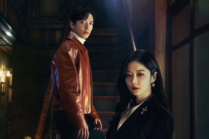 Download Drama Korea Sell Your Hounted House Sub Indo Batch