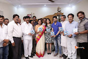 MP Kavitha Launches Jeelakarra Bellam Audio-thumbnail-2