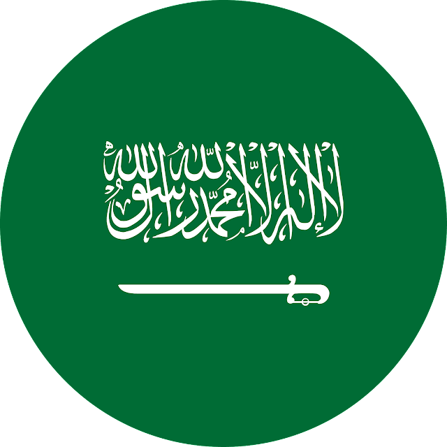download flag saudi arabia svg eps png psd ai vector color free #saudi #logo #flag #svg #eps #psd #ai #vector #color #free #art #vectors #country #icon #logos #icons #flags #photoshop #illustrator #symbol #design #web #shapes #button #islamic #buttons #arabia #science #arabic