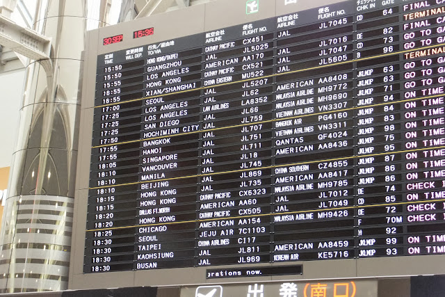 narita-airport-sign