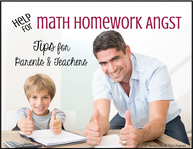 How do you handle math homework difficulties?