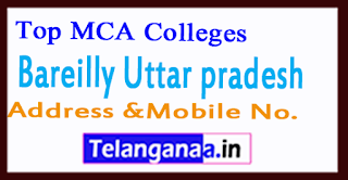 Top MCA Colleges in Bareilly Uttar pradesh