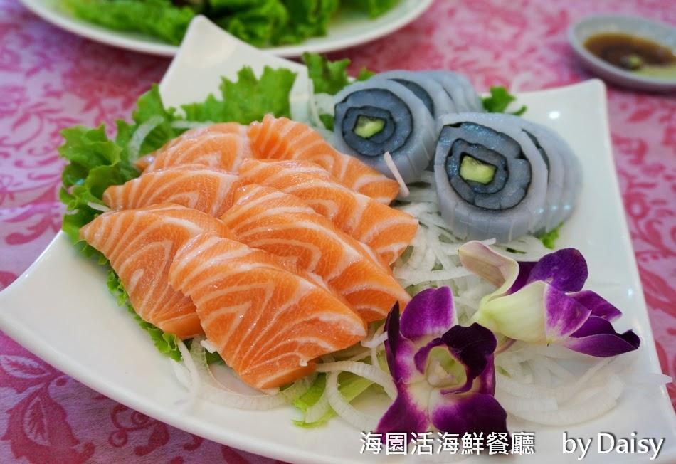 海園活海鮮餐廳, 北海岸餐廳, 北海岸美食, 北海岸海鮮, 北海岸生魚片