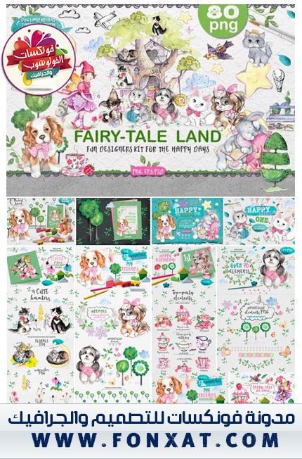 CM Fairy Tale Land  EPS & AI & PNG & JPG