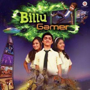 Billu Gamer (2016)