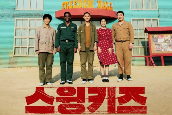 👊 gratis 👊  Swing Kids Sub Indo Doewnload