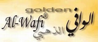 برنامج الوافي الذهبي لويندوز 7 ولجميع النسخ برابط مباشر ميديا فاير