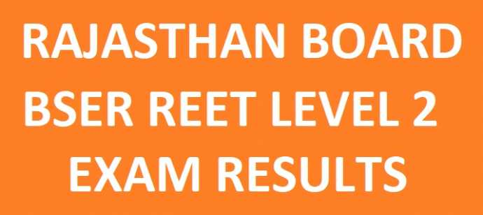 REET Level 2 Result Cutoff Marks 2018