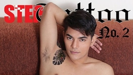 STEP SPECIAL Tattoo 02 – Hot Tattoo By Get Watchara