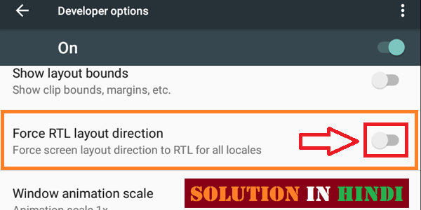 developer options tips and tricks force RTL layout direction enable - www.solutioninhindi.com