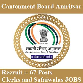 CB Amritsar Admit Card Download