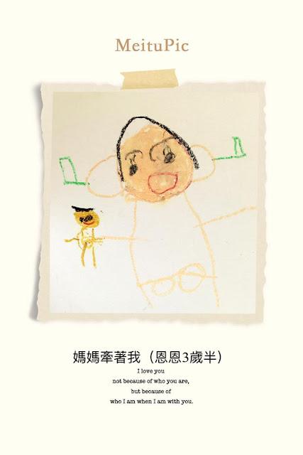 參與 KIDS ART 的恩恩和媽媽都很喜歡這幅畫