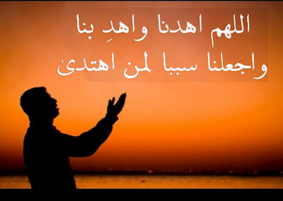 Vidéo  نصيحة مشفق في قلبه خوف عليكم