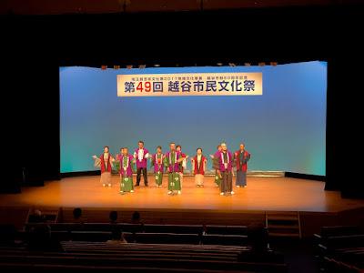 埼玉県芸術文化祭2017地域文化事業 越谷市制60周年記念 第49回越谷市民文化祭