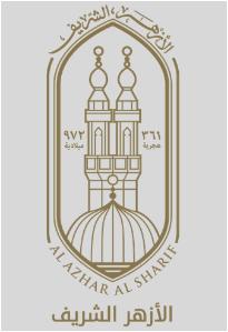 جامعة الازهر الرشيف الموقع الرسمى لنتائج الامتحانات