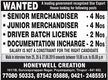 GARMENTS JOB WANTED FOR HONEYWELL CREATION DATED ON : 25 02 2019