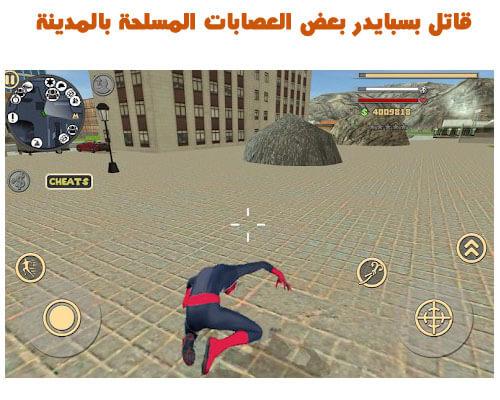 لعبة حقيقة العنكبوت وعصابة المدينة Real Spider Gangster City