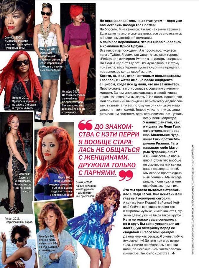 Rihanna features on the cover of Glamour Russia, February 2012