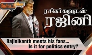 Rajinikanth meets his fans…Is it for politics entry?