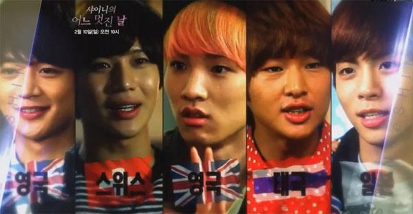 Korean Variety Shows: SHINee One Wonderful Day