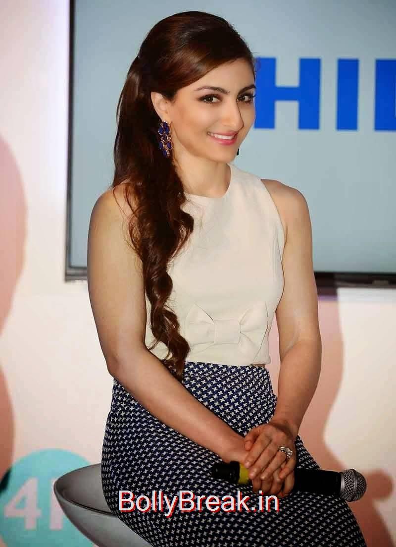 Soha Ali Khan Unseen Stills, Soha Ali Khan Hot Pics from Philips 4K Model TV Launch