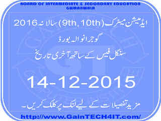 Admission matric 9th-10th annual 2016 Gujranwala Board