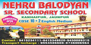 Nehru Balodyan Sr. Secondary School  Kanhaipur, Jaunpur [Admission Open]