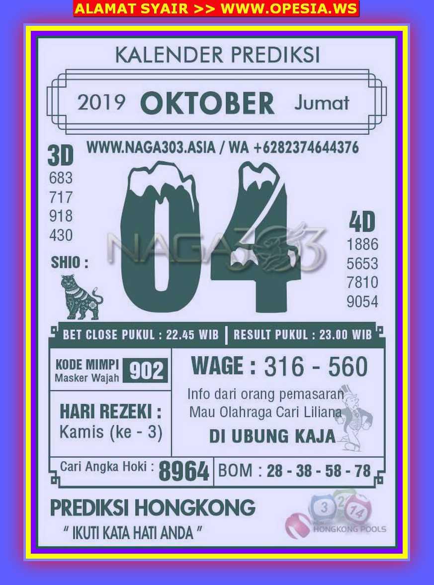Kode syair Hongkong Jumat 4 Oktober 2019 65