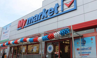 My Market: Σάλος και οργή για έγγραφο προς τους εργαζομένους - Τι απαντά η εταιρεία