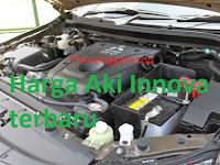Harga aki untuk Toyota Innova terbaru
