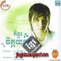 SSB CD Vol 14