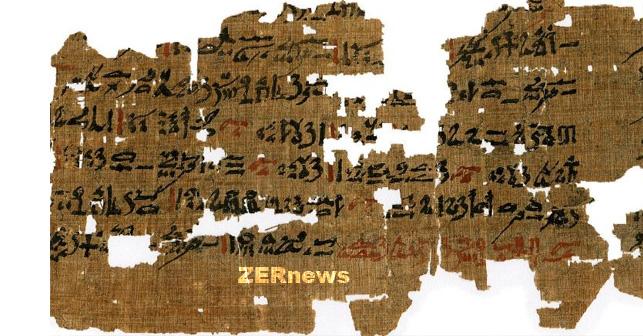 Mısırda 3500 Yıl önce Hamilelik Ve Cinsiyet Belirleme Testi