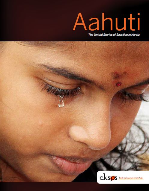 Aahuti – 'The Untold Stories of Sacrifice in Kerala'