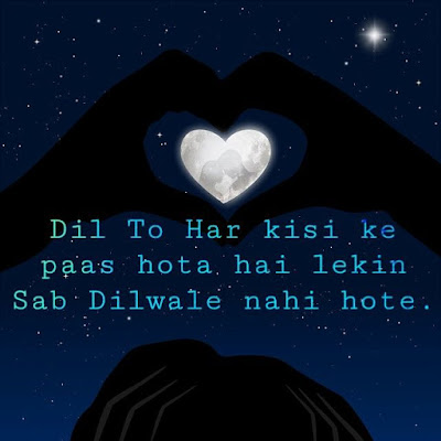sad dp quote