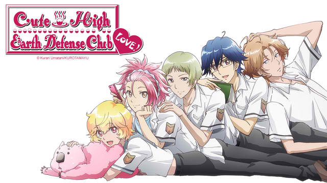 Cute High Earth Defense Club LOVE! Anime