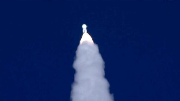 La NASA lanzó una sonda para tomar muestras de un asteroide en una misión de 7 años Descarga%2B%25281%2529