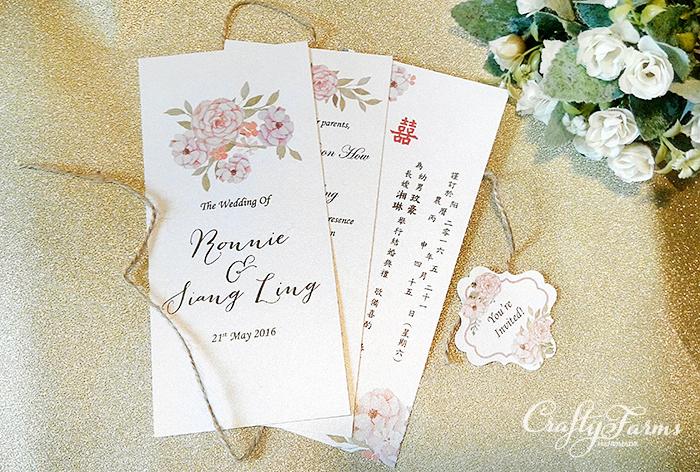 Wedding Card Malaysia Crafty Farms Handmade Garden Wedding Invitation Car