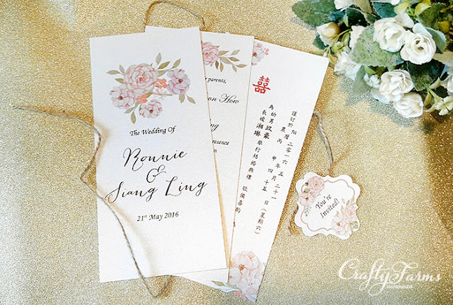 Garden Wedding Invitation Card with Brown Twine