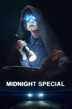Poster Midnight Special 2016