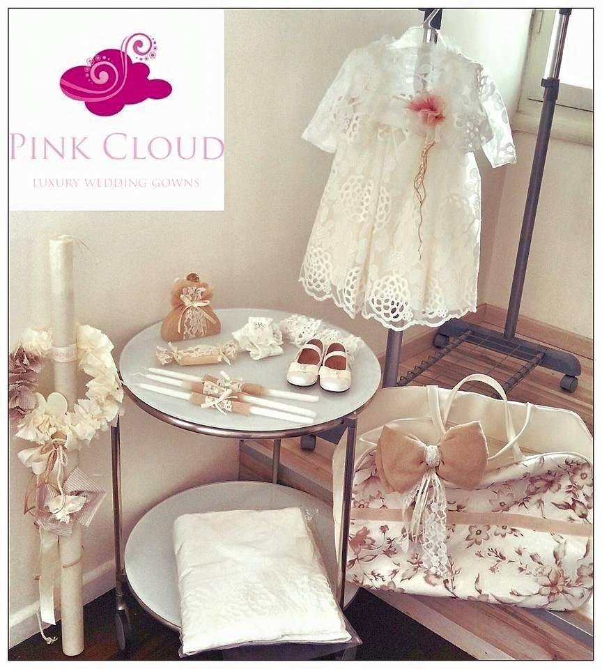 356c51382af Pink Cloud Weddings!: Πακέτα βάπτισης για αγόρια και κορίτσια!